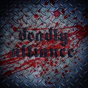 Deadly Alliance